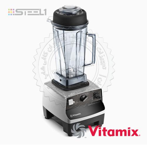 بلندر ویتامیکس – Vitamix 10198