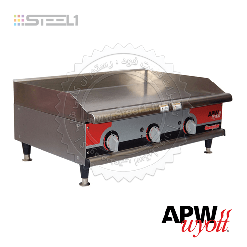 اجاق گریل روغنی – APW GGM-36H Gril