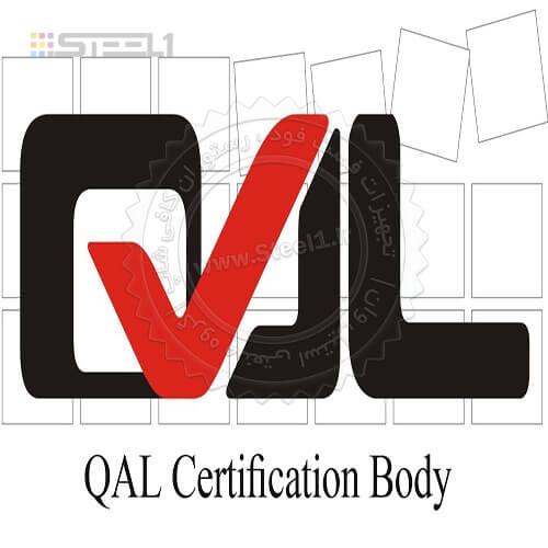 گواهینامه پایان دوره آموزشی QAL انگلستان