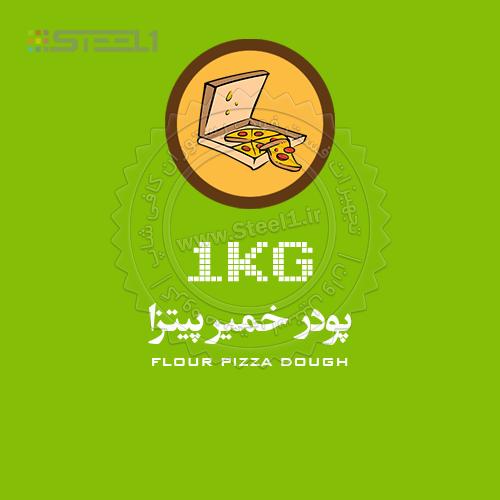 پودر خمیر پیتزا ,مواد اولیه,مواد اولیه فست فود