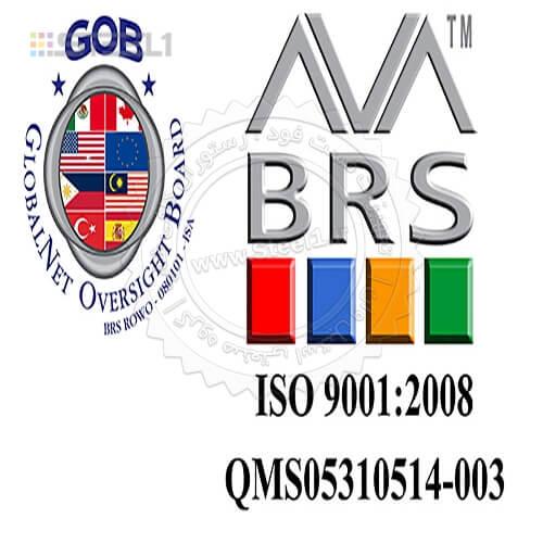 گواهینامه بین المللی BRS امریکا