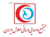هتل مجتمع هلال ایران