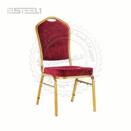 صندلی Banquet – 15947 ,تجهیزات,تجهیزات هتل,میز و صندلی