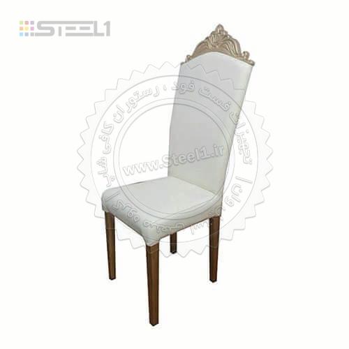 صندلی Karen – 16153 ,تجهیزات,تجهیزات هتل,میز و صندلی