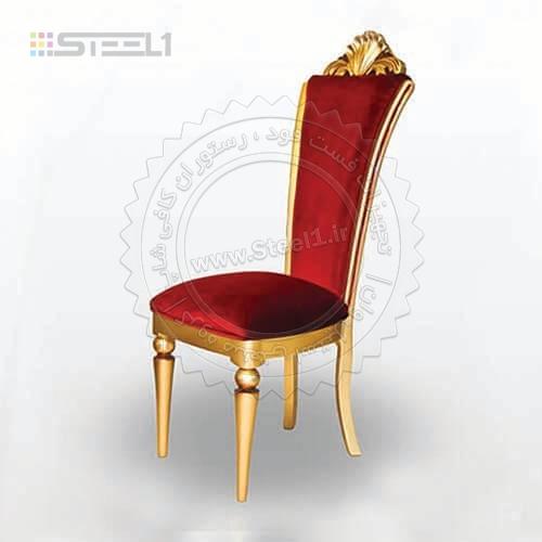 صندلی VIP ,تجهیزات,تجهیزات هتل,میز و صندلی