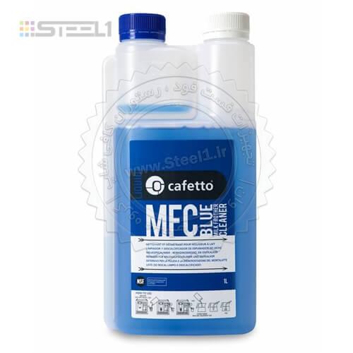 مایع شستشوی ارگانیک – Cafetto MFC BLUE ,لوازم جانبی,لوازم جانبی کافی شاپ
