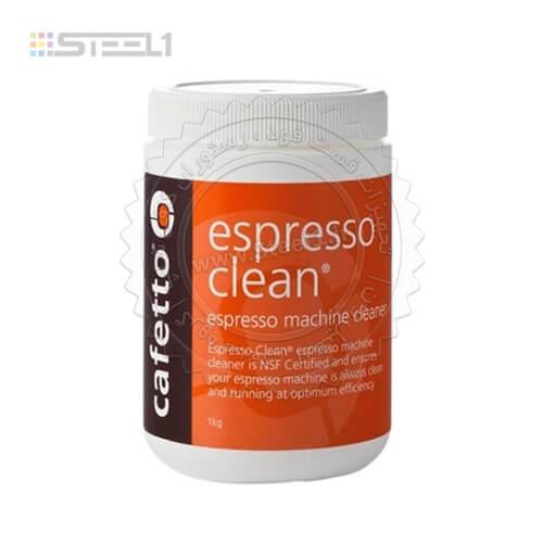 پودر شوینده اسپرسو ساز – Cafetto Espresso Clean ,لوازم جانبی کافی شاپ