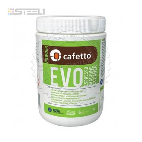 پودر شوینده اسپرسو ساز – Cafetto Evo Espresso Machine Cleaner ,لوازم جانبی کافی شاپ