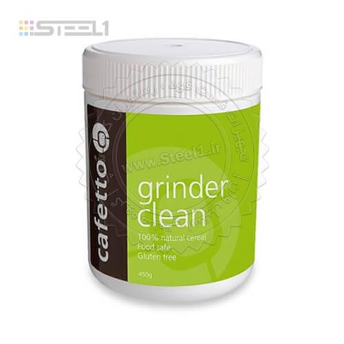 شوینده قهوه ساز – Cafetto Grinder Clean ,لوازم جانبی کافی شاپ