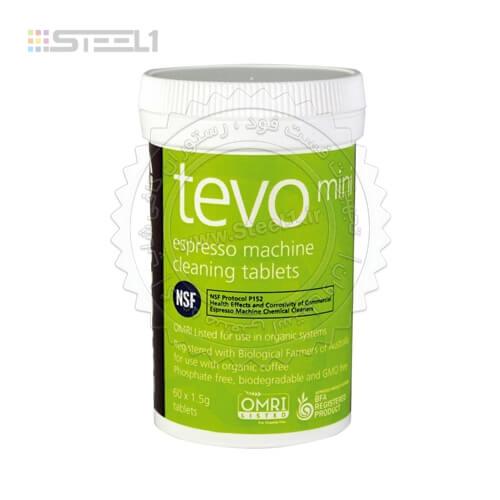 قرص شوینده اسپرسو ساز – Cafetto Tevo Mini Tablets ,لوازم جانبی کافی شاپ