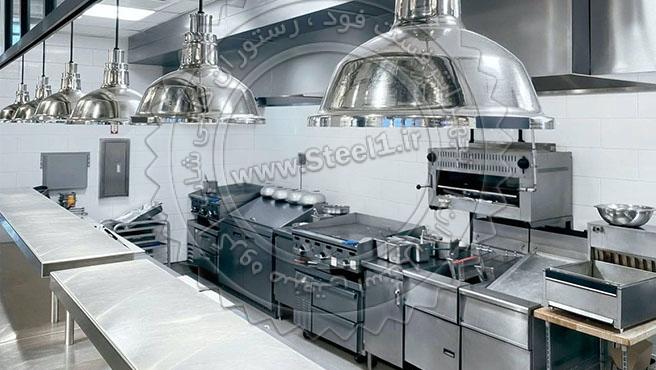 تجهیز آشپزخانه صنعتی